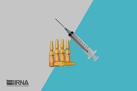 سازمان غذا و دارو  |  امضای توافقنامه برای خرید واکسن کرونا