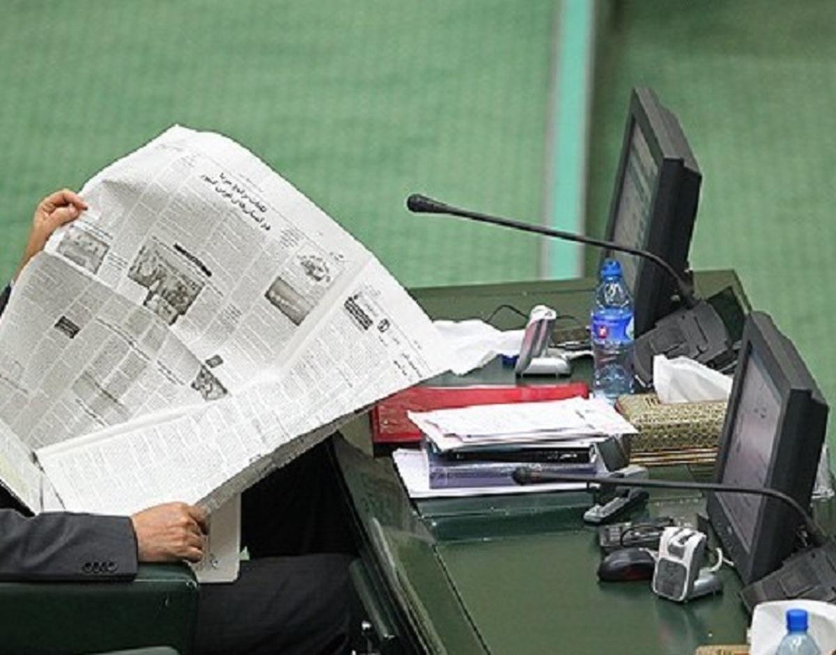 کیهان : دولت رئیسی، «مظلومترین دولت» است