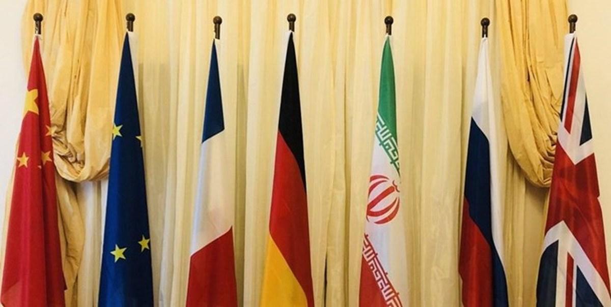 تحریمهای اقتصادی علیه تهران   |   بیانیههای مقامات آمریکایی درباره حفظ تحریمها جنبه تزئینی دارد