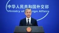 پکن با اقدام آمریکا برای تمدید تحریم تسلیحاتی ایران موافق نیست