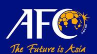 خبر مهم کنفدراسیون فوتبال آسیا درباره بازی های پرسپولیس و استقلال| استقلال ناکام ماند؟