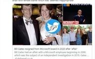 علت بحث برانگیز استعفای بیل گیتس از هیئت مدیره مایکروسافت
