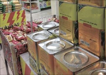 سازمان صنعت استان البرز  |   برای بستهبندی روغن جامد، «حلب» نداریم