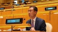 چین: برای ثبات و امنیت جهان آمریکا بزرگترین تهدید جهان است