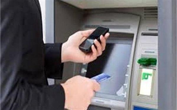 هزینه پیامک در بانکهای دولتی تغییر نکرد