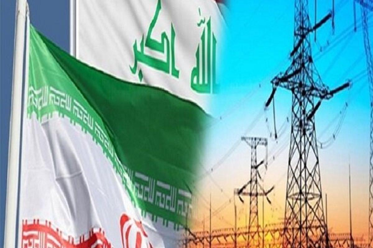 وزارت برق عراق: مشکل پرداخت بدهی ها در مسیر حل شدن است