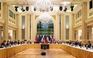 مذاکرات درباره توافق هستهای    درخواست  آلمان از ایران