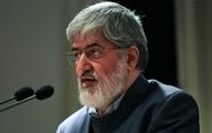 علی مطهری: اظهاراتم در مورد «ابراهیم یزدی»٬ «نهم دی» و «موضوع حصر» را دلیل ردصلاحیت اعلام کردند