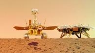 چین: داده های مریخ کاو خود را با آمریکا و اروپا مبادله می کنیم