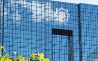 ابهامات اساسی طرح مجلس     نامه شماری از مدیران بانکی به مقام معظم رهبری