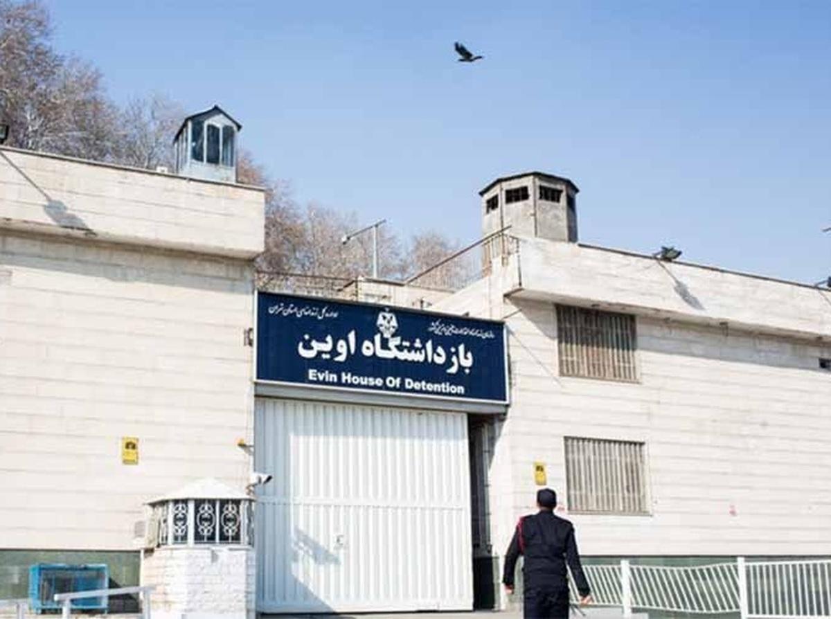 واکنش رئیس سازمان زندانها به تصاویر منتشر شده از اوین: عذرخواهی میکنم