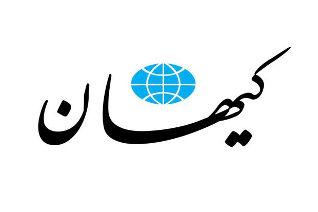 هشدار جدید کیهان در مورد خطر مذاکره: غربی ها آدمخوار هستند!