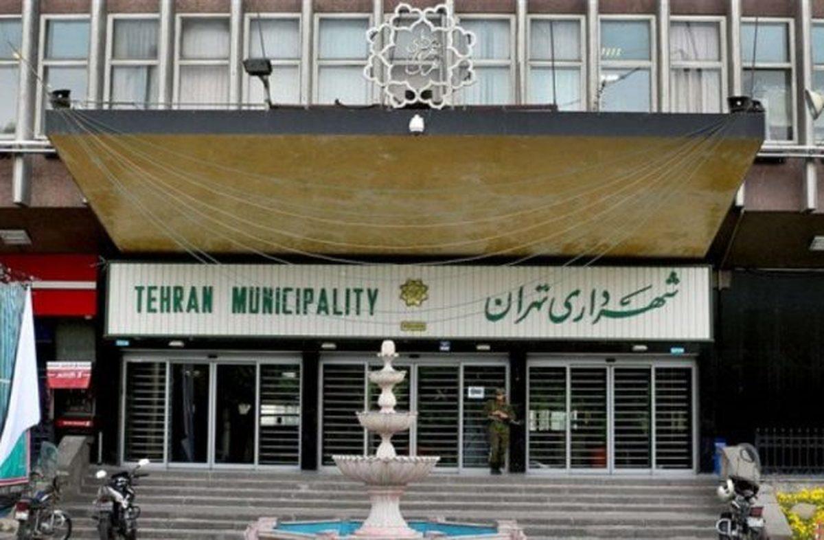 اسامی ۱۲ گزینه نهایی شهردار تهران اعلام شد