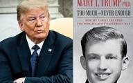 کتاب مری ترامپ |  پرسروصداترین کتاب این روزهای دنیای کتاب