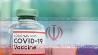 اعلام زمان توزیع عمومی واکسن «رازی» کرونا