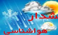 هواشناسی نسبت به تشدید فعالیت سامانه بارشی هشدار داد| هشدار هواشناسی نسبت به رگبار باران و تگرگ