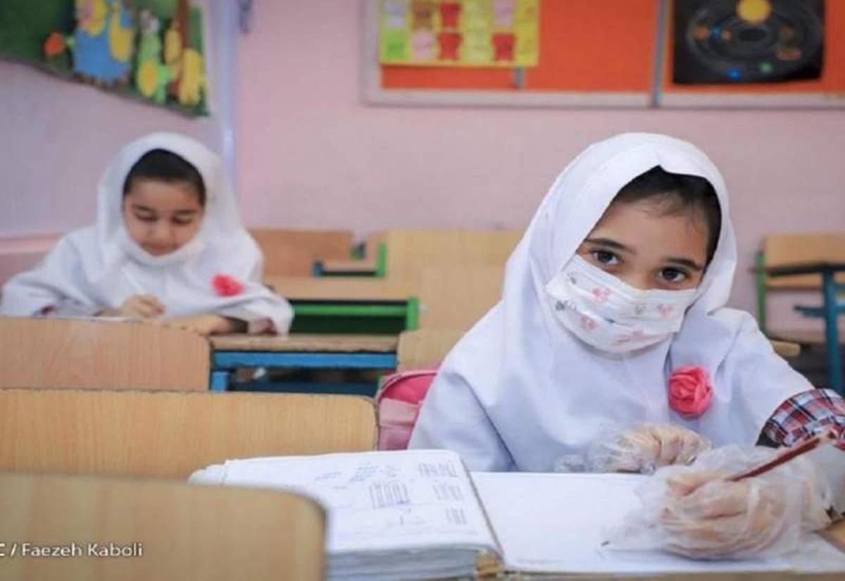 بازگشایی مدارس و اضطراب جامعه