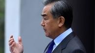 وزیر خارجه چین  |   احتکار واکسن توسط کشورهای پیشرفته