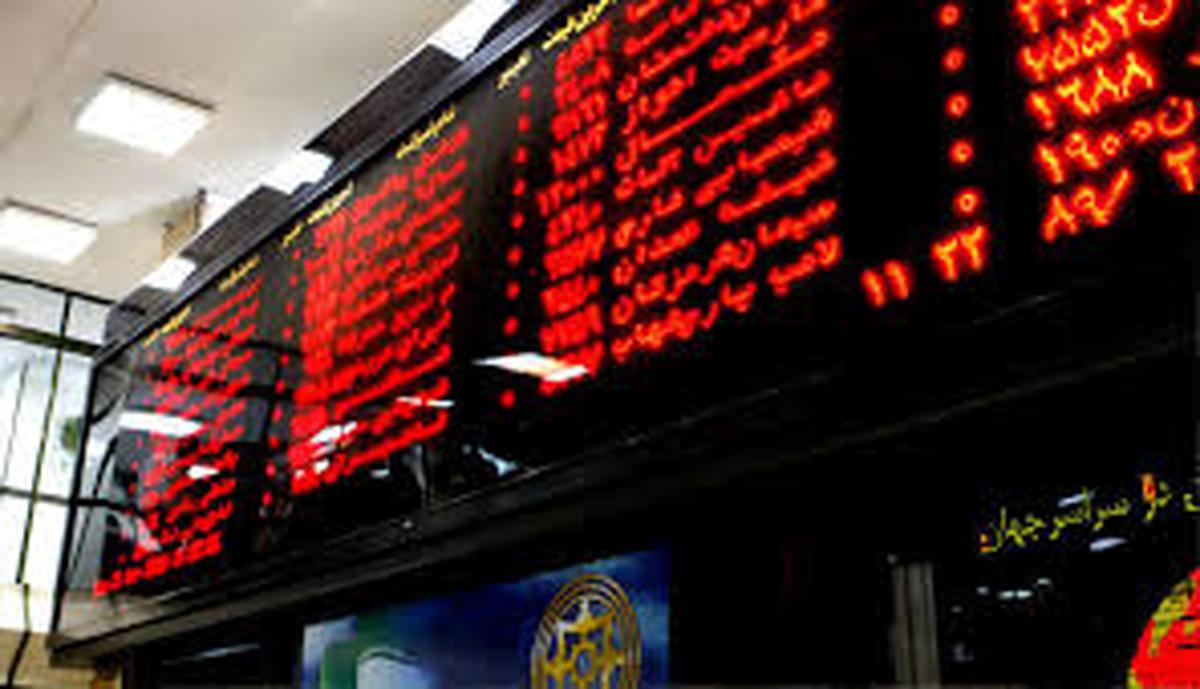 پیش بینی بورس امروز دوشنبه ۲۱ تیر  | سهام داران  میتوانندامیدوار باشند