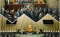 به نظر شما بهترین مجلس ایران بعد از انقلاب کدام است؟