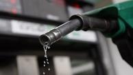 پیشنهادمجلس درباره سهمیه بنزین خانوارهای فاقد خودرو