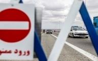 کاهش ۳۰ درصدی تردد در جادهها