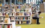 کرونا و رنج تعطیلی کتاب فروشی ها