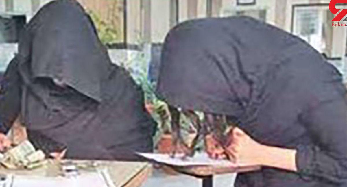 دزدی دو زن برای آزادی شوهرانشان| دستگیری دو زن سارق آرایشگاه های تهران