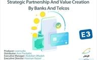 قسمت سوم سریال صوتی ظهور بانکهای مخابراتی منتشر شد: اتحاد راهبردی و ایجاد ارزش افزوده برای بانکها و تلکوها