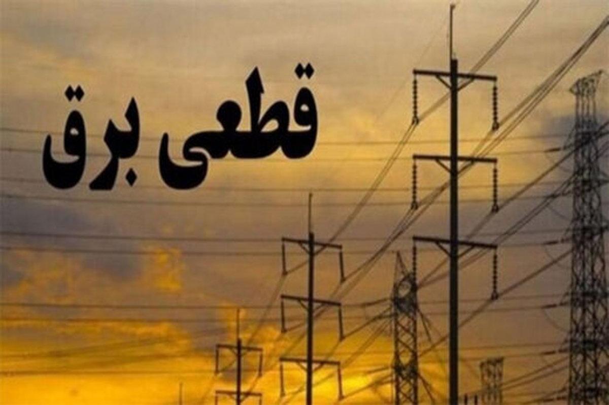 عبور مصرف برق برای نخستین بار از مرز ۶۱ هزار مگاوات