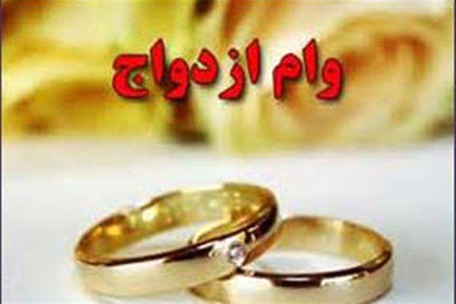 وام ازدواج ١٠٠ میلیونی برای زوجهای کمتر از ۲۵ سال