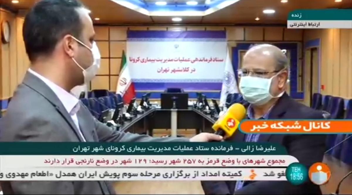 زالی: هر 16دقیقه یک شهروند تهرانی را از دست دادیم + ویدئو