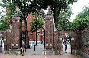 شکایت هاروارد و امآیتی از دولت آمریکا