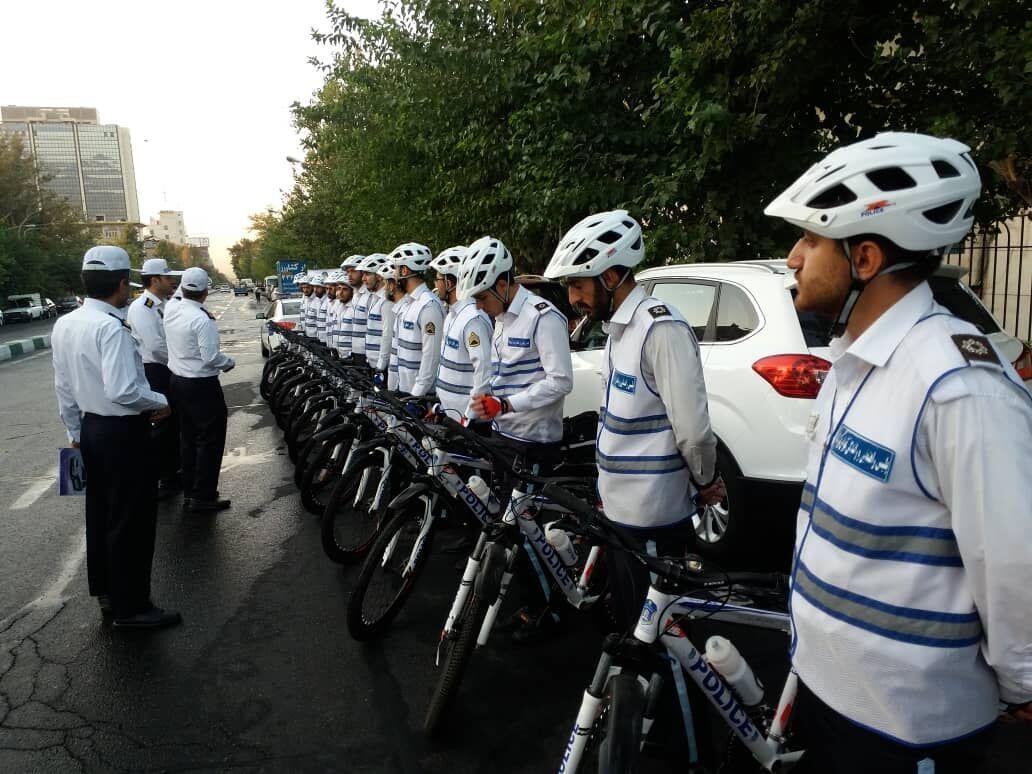 آغاز به کار پلیس دوچرخه سوار در منطقه ۷ تهران