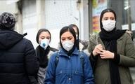 افراد مبتلا به کرونا در صورت ترک قرنطینه 200تومان جریمه میشوند