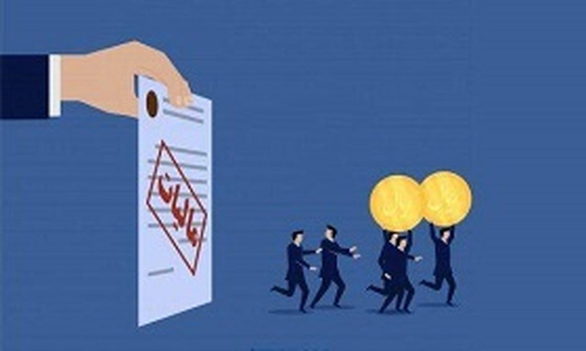 فرار مالیاتی با ثبت شرکت صوری