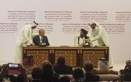 دستاورد 19 سال جنگ و حضور نظامی؛ بازی سر خط!/پرچم امارات اسلامی برافراشته شد