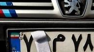 جریمه ۲۲۸ هزار خودروی پلاک مخدوش در تهران در ۵ ماه اول سال  | پلیس: اکثر پلاکهای مخدوش توسط دوربینهای پلاکخوان شناسایی میشوند