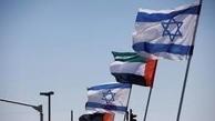اولین کشور عربی به کابینه جدید رژیم صهیونیستی تبریک گفت| تبریک وزارت خارجه کشور عربی به نفتالی بنت