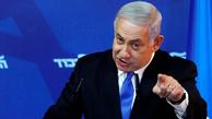اولین ادعای نتانیاهو پس از خرابکاری نطنز