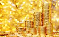 سکه امروز گران شد  قیمت سکه 150 هزار تومان افزایش یافت