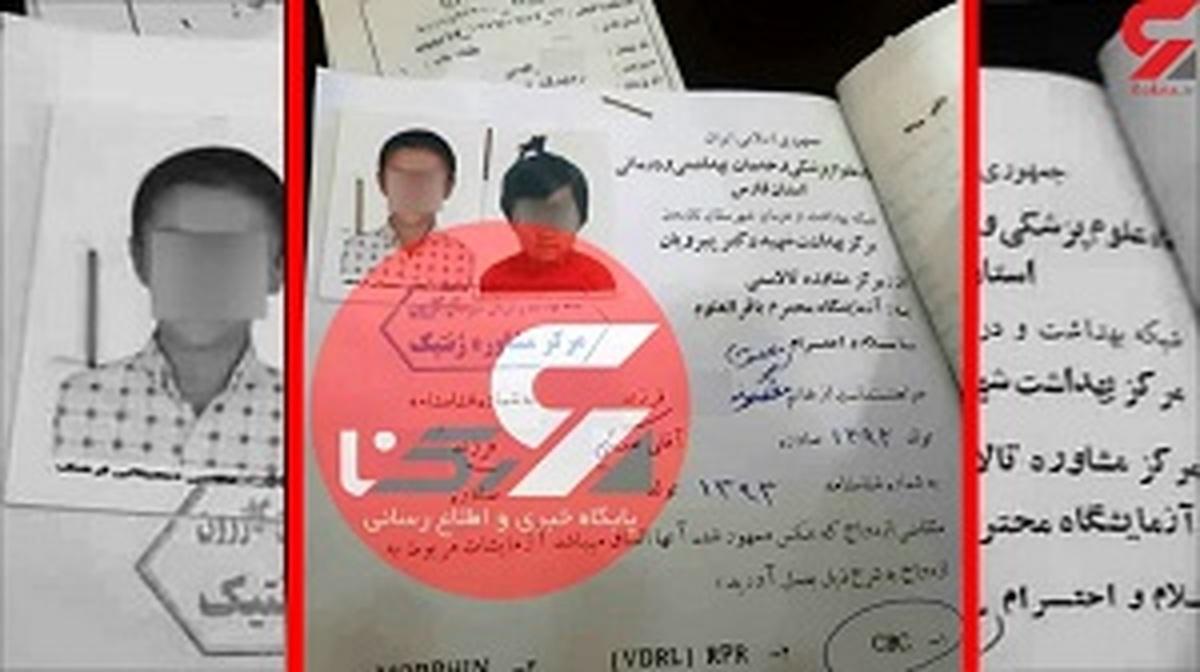 دادستانی      تکذیب ازدواج دختر و پسر 7 و 8 ساله در کازرون