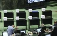 نتیجه رأی اعتماد نمایندگان مجلس یازدهم به دولت سیزدهم اعلام شد