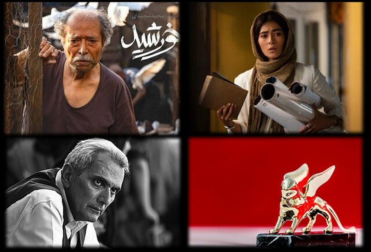 حضور 3 فیلم از ایران در جشنواره ونیز 2020  |  مجیدی، مکری، بهرامی