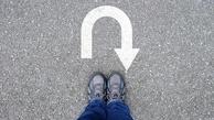 از نحوه ایستادن شخصیت خود را کشف کنید