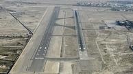تشکیل کارگروه طرح بهسازی باند 29 چپ مهرآباد |  تغییر باند پروازهای مهرآباد