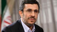 تصمیمات غلط محمود احمدینژاد درباره سد گتوند فاش شد