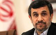 """احمدی نژاد """"واکسن فایزر """"را تزریق کرد"""