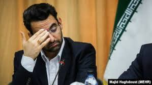 وزیر ارتباطات بازجویی شد