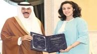 انتصاب یک زن به عنوان دستیار وزیر دفاع کویت